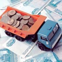 Изменения по транспортному налогу